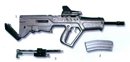 TAR-21 (Tavor Assault Rifle)