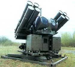 ADATS — зенитный ракетный комплекс