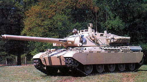 Танк АМХ-32
