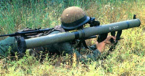 В-300 — 82-мм ручной противотанковый гранатомет