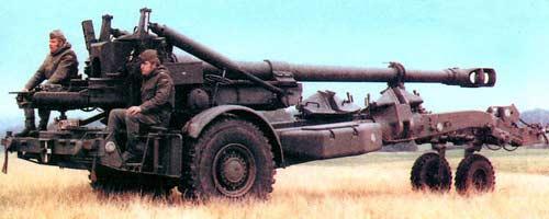 FH-7O — 155-мм буксируемая пушка-гаубица
