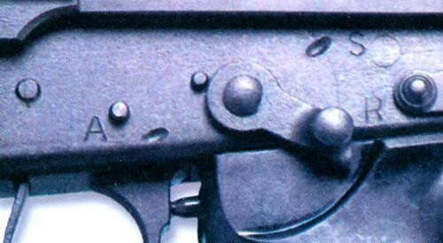 FN FAL — 7, 62-MM винтовка