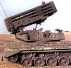 LAR-160 — 160-мм реактивная система залпового огня