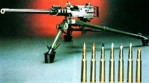 М2НВ — 12, 7-мм крупнокалиберный пулемет