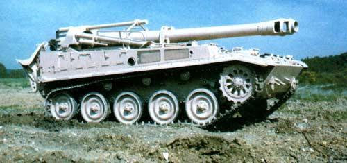 Мк F3 — 155-мм самоходная пушка