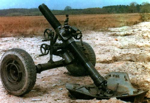 МО 120-RT-61 — 120-мм средний буксируемый миномет