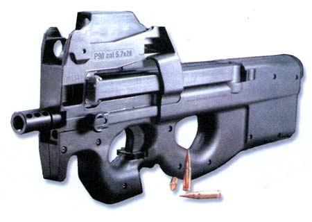 P90 — 5, 7-мм пистолет-пулемет