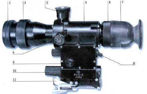 PCS-5 — ночной прицел для стрелкового оружия