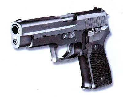 SIG P220-9-MM пистолет