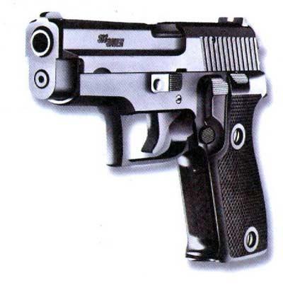 Пистолет Р225