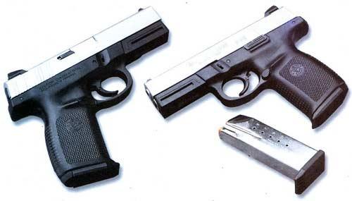 Пистолет SW9VE