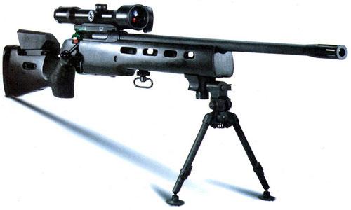 SSG 3000 — 7, 62-мм снайперская винтовка